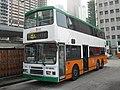 NWFB LA8 - Flickr - megabus13601.jpg