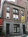NYPL Rivington Street Branch, Manhattan.jpg