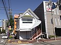 Nafuco Fuji-ya Headquarter Office 20141007.JPG