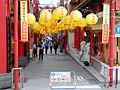 Nagasaki Chinatown mid-autumn festival.JPG
