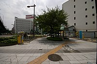 Nagoya Kokusai Center Station.jpg