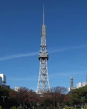 Nagoya TV Tower - Nagoya TV tower