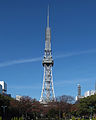 Nagoya Terebi-tō.JPG