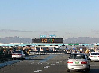 Namhae Expressway - North Busan Tollgate, 2009