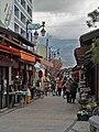 Nawate shopping street , 縄手通り商店街 - panoramio (2).jpg