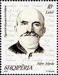 Ndre Mjeda 2016 stamp of Albania.jpg