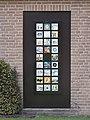 Nederlands Tegelmuseum blinde deur met tegels.jpg