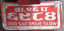 Nepali motorcycle license plate.jpg