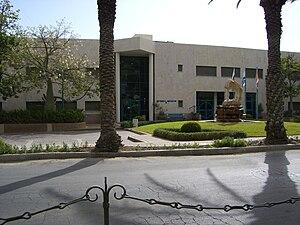 Hatzerim -  Netafim offices at Hatzerim.