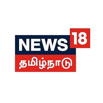 News18 Tamil Nadu - Image: News 18 Tamil Nadu