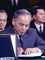 NguyenDuyTrinh1973.jpg