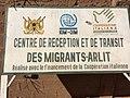 Niger, Arlit (28), IOM billboard.jpg