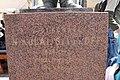 Nikolai Sittkoff monument (2) (Kenny McFly).jpg