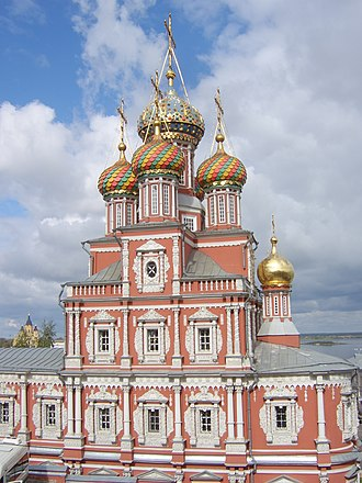 Stroganov family - The Baroque Church of the Synaxis of the Mother of God in Nizhny Novgorod underwritten by the Stroganovs in 1697