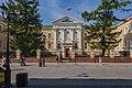 Nizhny Novgorod District Court. Old building.jpg