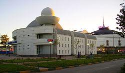 Planetarium and Circus