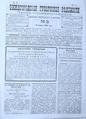 Nngv-1892-03.pdf