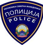 North Macedonian police patch.png