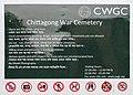 Notice, Chittagong War Cemetery (01).jpg