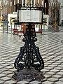 Noyon (60), cathédrale Notre-Dame, chœur, lutrin en fer forgé.jpg
