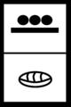 Numero 8 Maya.png