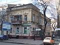 Odesa Zhukovs'kogo 32 left.JPG
