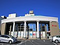Oita Bank Saiki Ekimae Branch.jpg