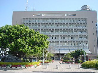 Okinawa, Okinawa - Okinawa City Hall
