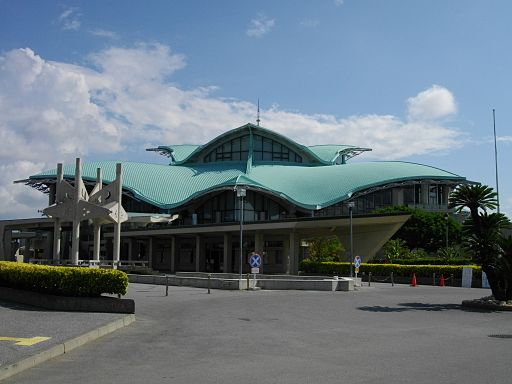 Okinawa Convention Center