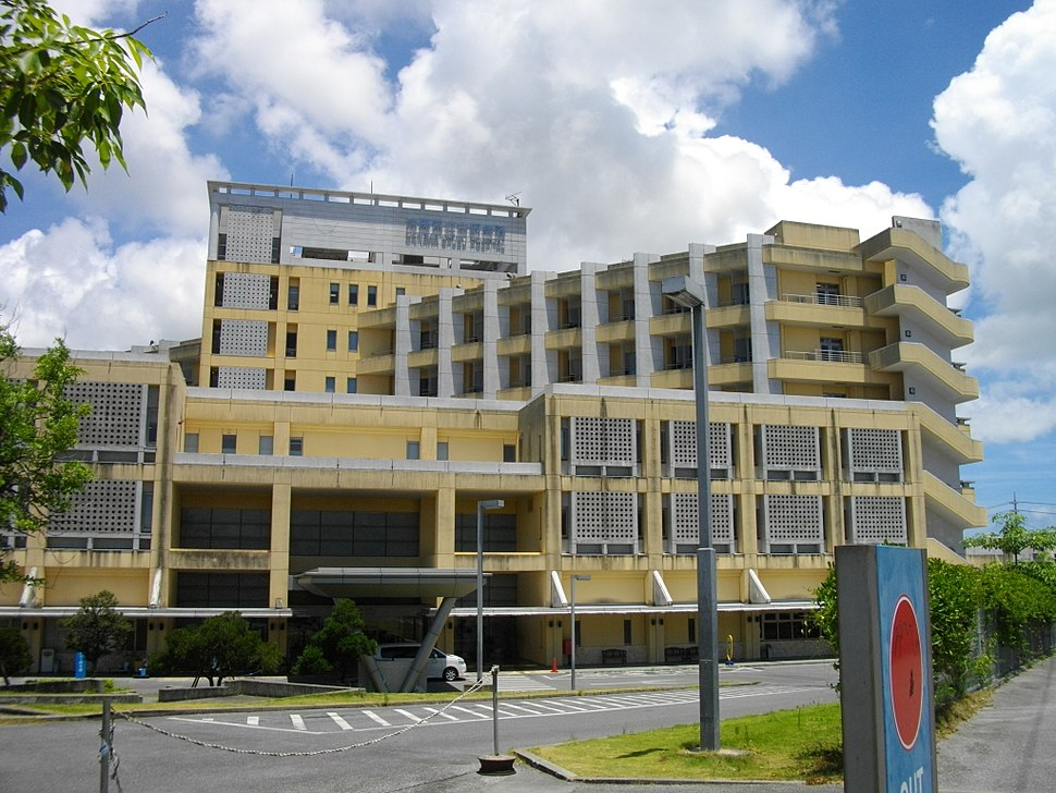 Okinawa Prefectural Chubu Hospital