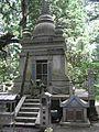 Okunoin Burma wardead memorial.jpg