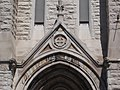 Old First Reformed Church side entrance.jpg