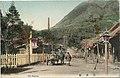 Old Hakone postcard.jpg
