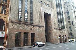 Old mutuals sydafrikas storsta finansbolag