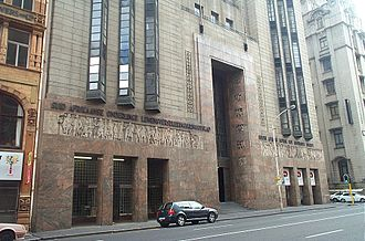 Old Mutual - Original Old Mutual headquarters in Cape Town. The building now serves as residential accommodation.