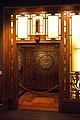 Old Selfridges Lift (6266572708) (2).jpg