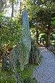 Old Yasuda Garden - Tokyo, Japan - DSC06451.jpg