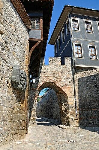 Hisar Kapia - Image: Old town hisar kapia