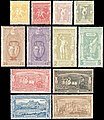 Olympic stamps 1896 set.jpg