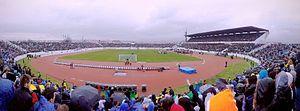 """Olympic Stadium Adem Jashari - Image: Olympisches Stadium """"Adem Jashari"""" Mitrovicë"""