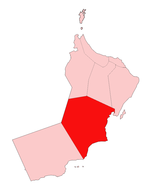 Location of Al Wusta Region in Oman