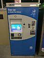 Opal card Top up machine at Engadine train station.jpg