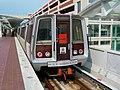 Orange Line train at Largo Town Center (10543285305).jpg