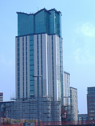 Orion Building - Image: Orion Building Birmingham UK(2)