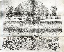 Indulgence - Wikipedia