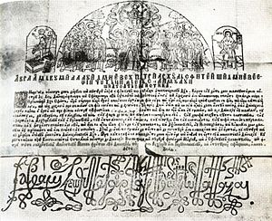 An 18th century indulgence granted by the Patriarch of Jerusalem and sold by Greek monks in Wallachia