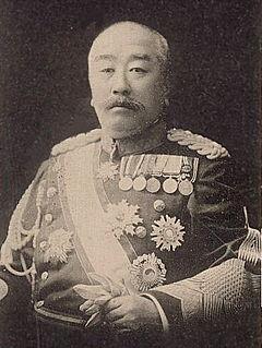 Ōshima Yoshimasa Japanese general