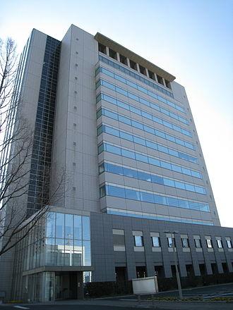 Ōta, Gunma - Ōta city hall