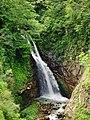 Otagiri River (Niigata) Fudo Falls 1.jpg