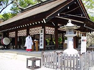 Ōtori taisha - Inside Ōtori taisha